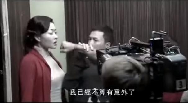 Hậu Trường Diệp Vấn 3 : nữ diễn viên Hùng Đại Lâm bị đấm vào mặt